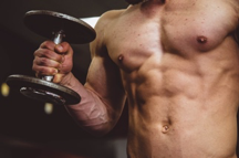 Read more about the article Flexing Your Muscles